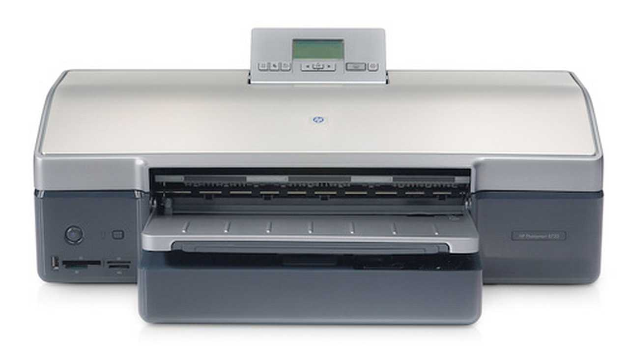 HP Photosmart 8750gp Professional Photo Printer