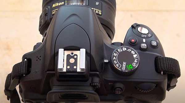 Nikon D3200 modes