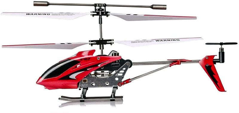 Syma S107G product overview