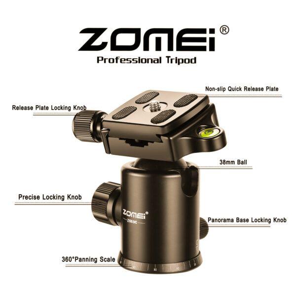 Zomei Z669c head overview